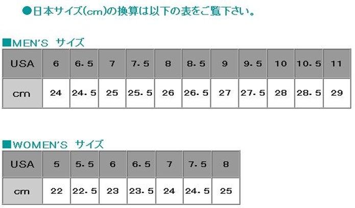 リーボッククラシックレザーのサイズ表