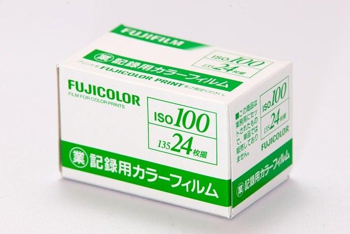 FUJIFILMのカメラフィルムの箱