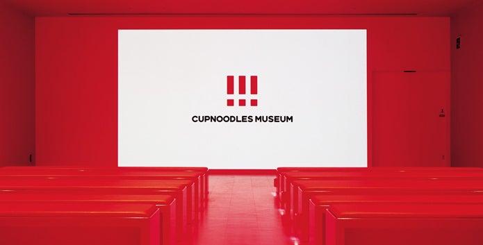 日清カップヌードルミュージアムに行こう!