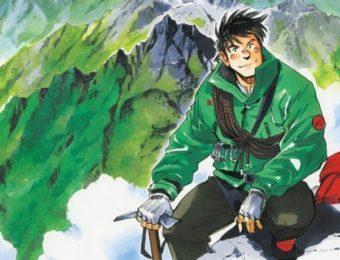 岳の漫画の画像