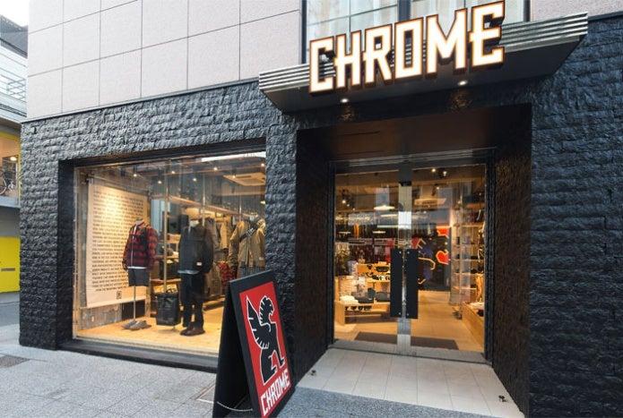 クロームの店舗外観