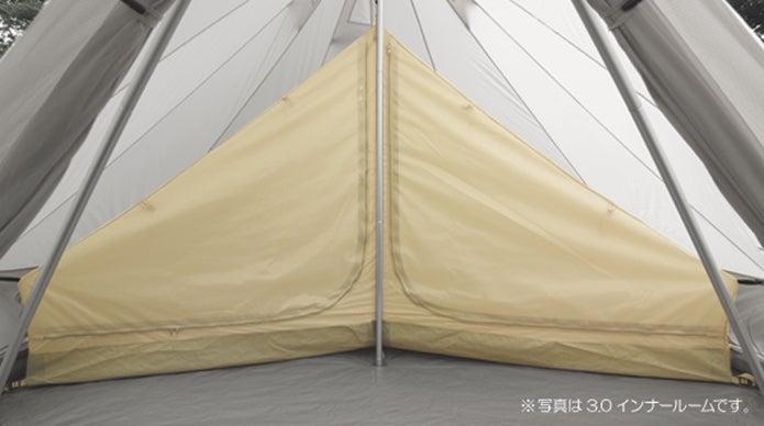 ニュートラルアウトドアのテントにつけるインナールーム