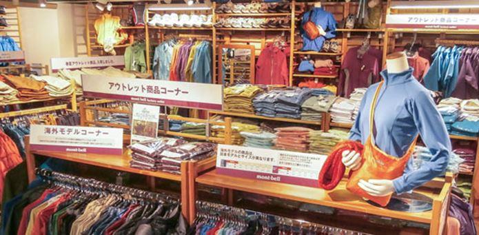 モンベル京都にもあるアウトレットコーナー