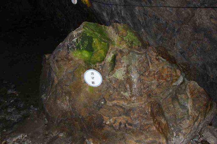 日原鍾乳洞のガマ岩