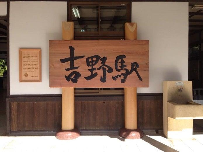 吉野山にはまだまだ観光スポットがいっぱい!