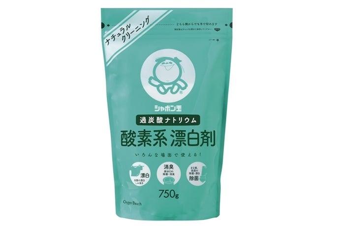 サーモス水筒を洗う際活躍する酸素系漂白剤