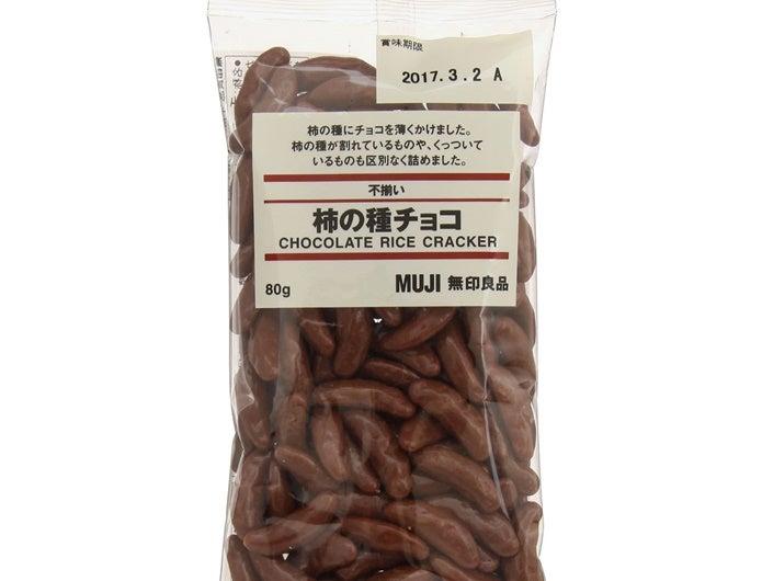 無印良品の柿の種チョコ