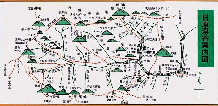 日原鍾乳洞付近の登山コース