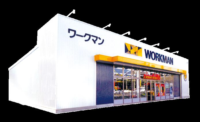 ワークマン店舗画像