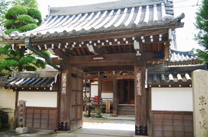 吉野山の宿坊の写真