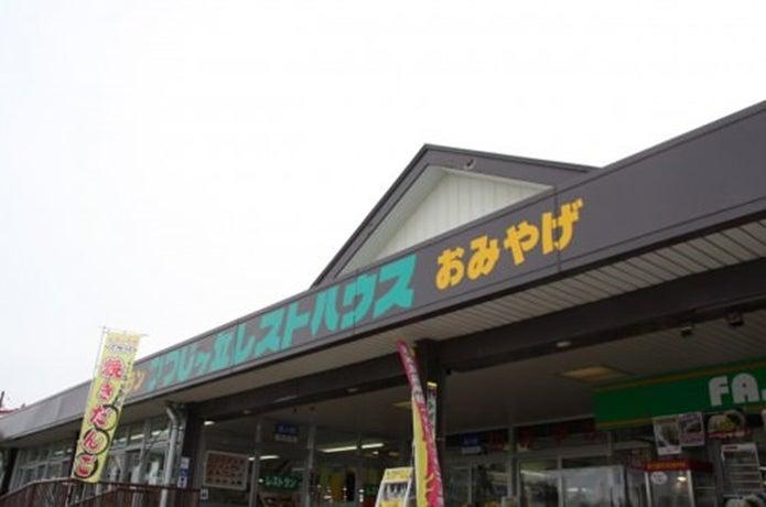 筑波山つつじヶ丘レストハウス
