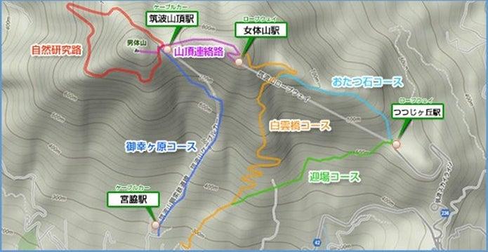 筑波山の登山ルートマップ