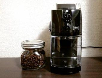 電動コーヒーミルの画像
