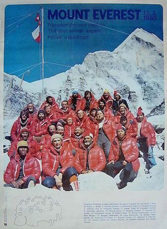 エベレストにまつわる記録とは?
