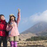 登山初心者が登るおすすめの山とは?
