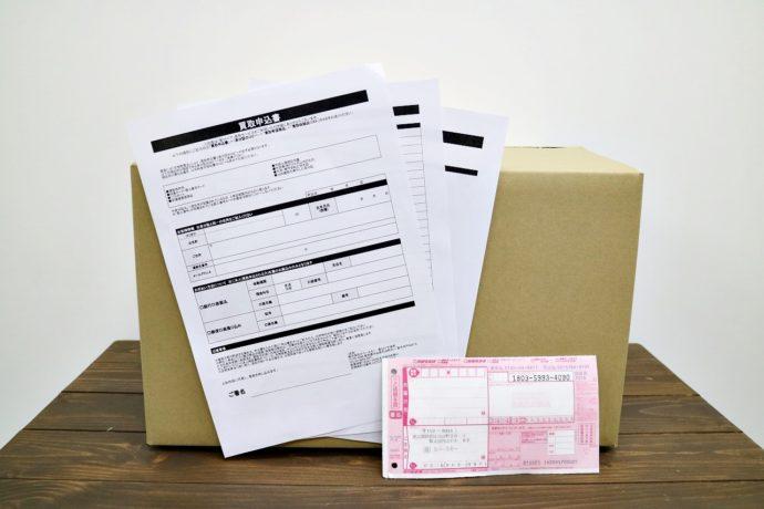 checkbox-690x460