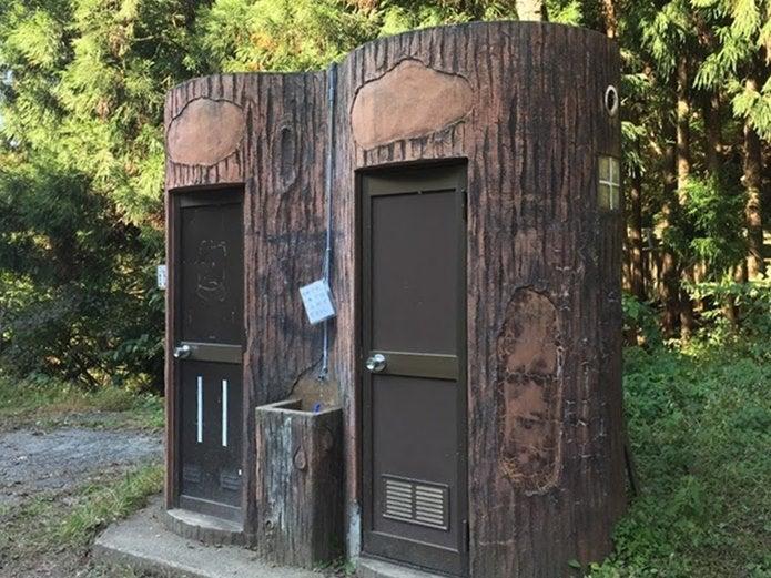 トイレがある山もおすすめ