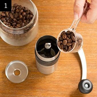 おすすめ手動コーヒーミルの使い方1