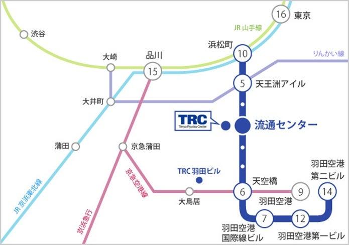 東京流通センターのアクセス
