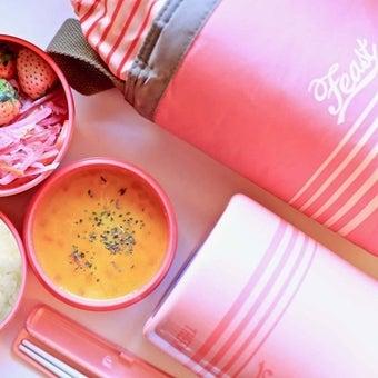 ピンクのサーモススープジャーの画像
