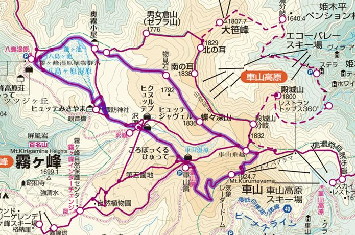 霧ヶ峰八島ヶ原湿原登山コースの画像
