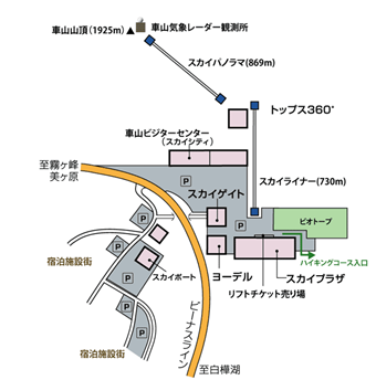 霧ヶ峰の車山高原駐車場案内図