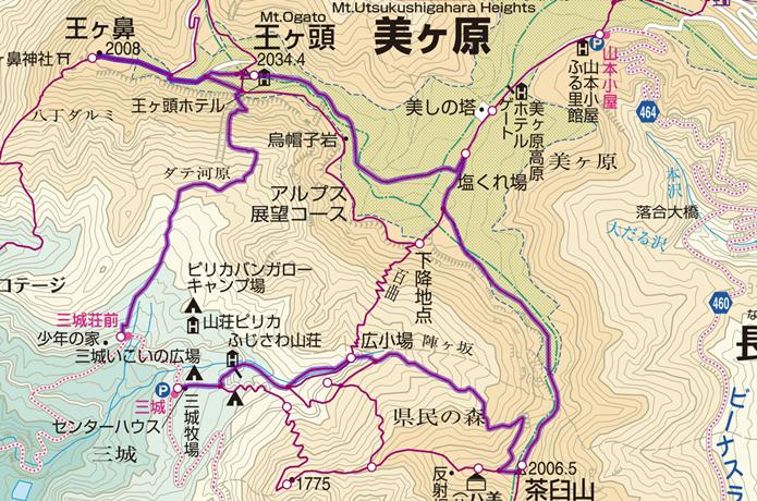 美ヶ原と茶臼山登山コース