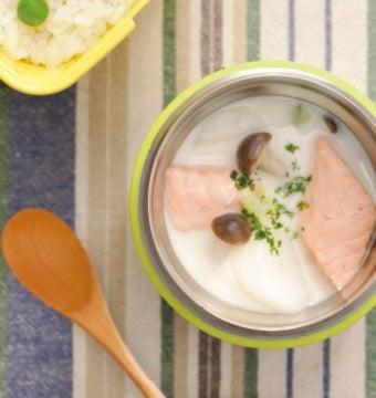 サーモススープジャーに熱々のシチューが入っている画像