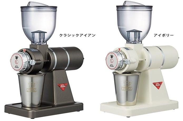 カリタのナイスカットシリーズの電動コーヒーミル