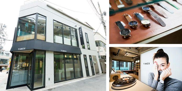 タイメックス東京の店舗写真