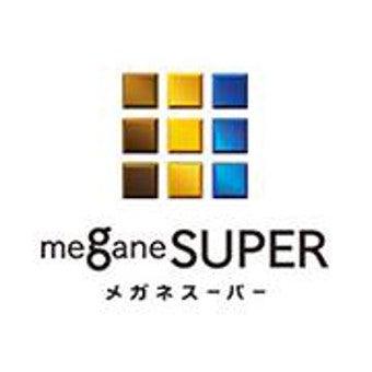 メガネスーパーのロゴ画像