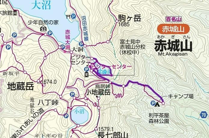 赤城山ルート1