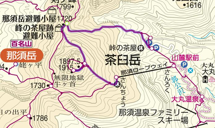 峰の茶屋・茶臼岳登山ルートのコース画像