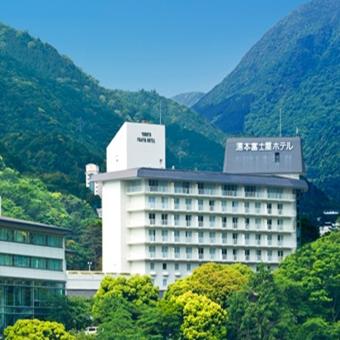 湯本富士屋ホテルの画像