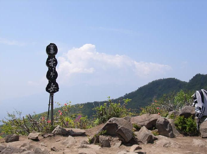 茅ヶ岳山頂の画像