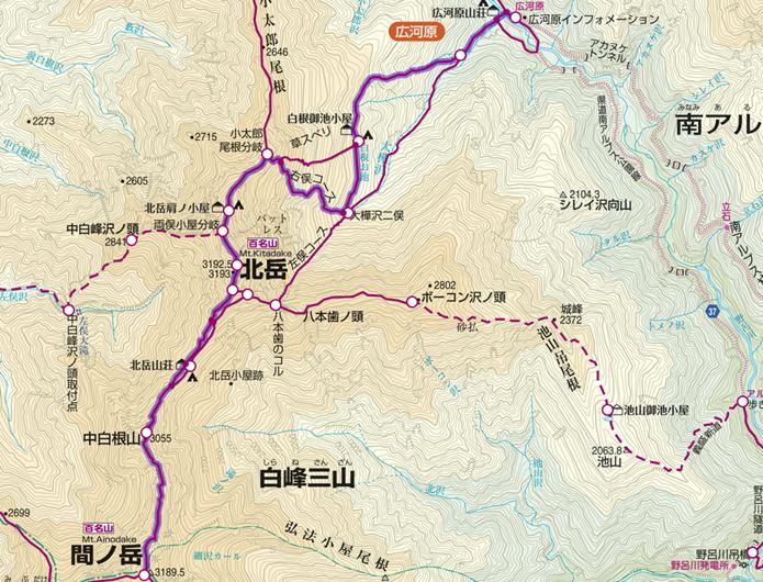北岳・間ノ岳縦走登山コース画像