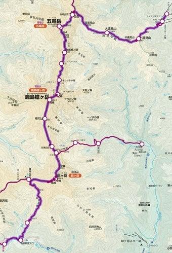 唐松岳五竜岳縦走コース