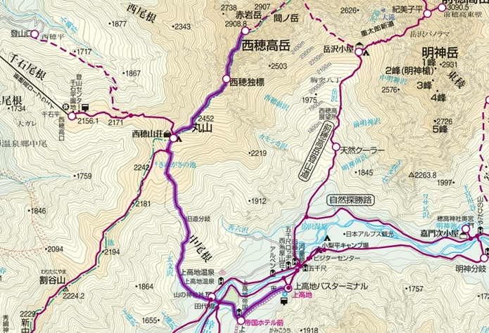 西穂高コース2