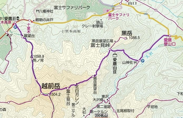 越前岳ルートその2