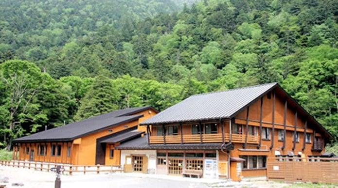 横尾山荘の画像