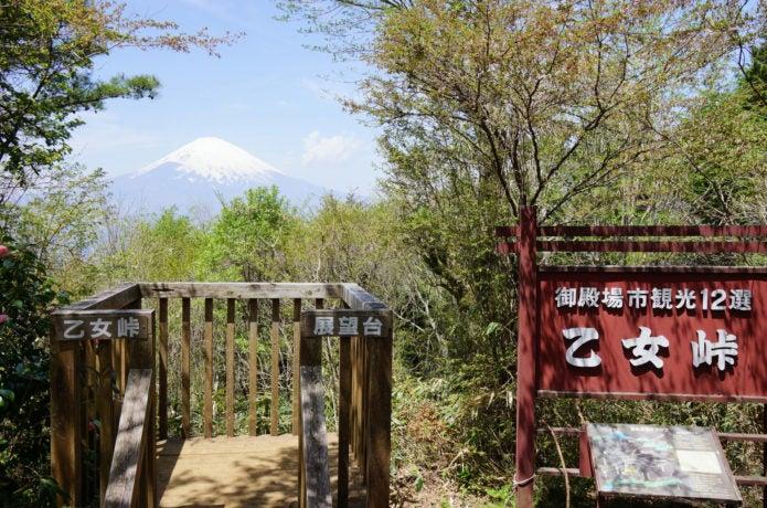 乙女峠から見る富士山