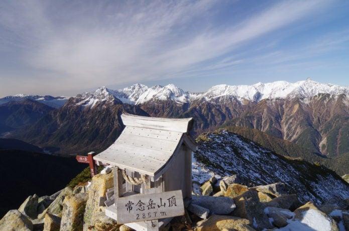 常念岳山頂からの眺望