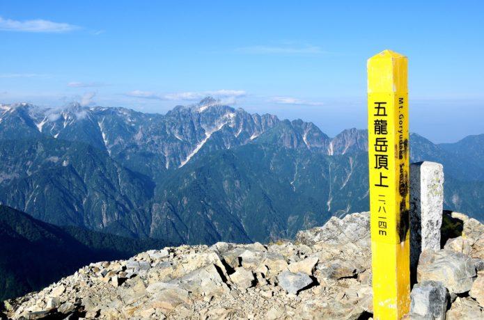 五竜岳頂上