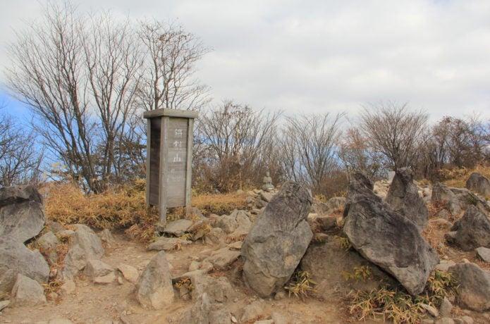 鍋割山山頂の画像