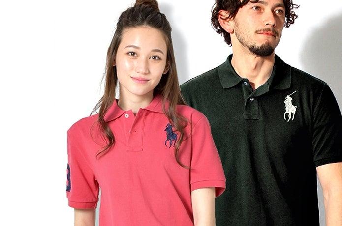 ラルフローレンのポロシャツを着た男女の画像