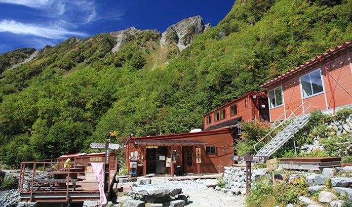 岳沢小屋の画像