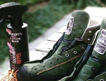 グランジャーズと登山靴