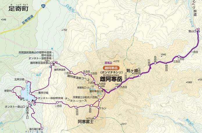 阿寒岳温泉ルート図