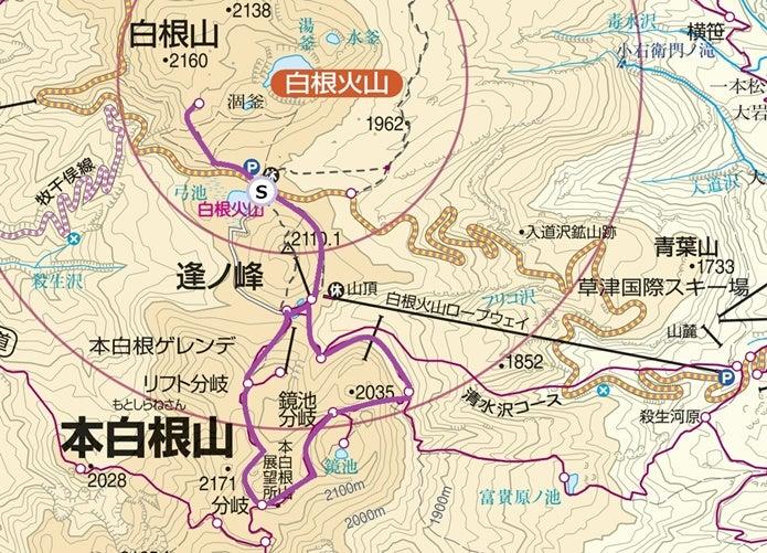 本白根山ルート図