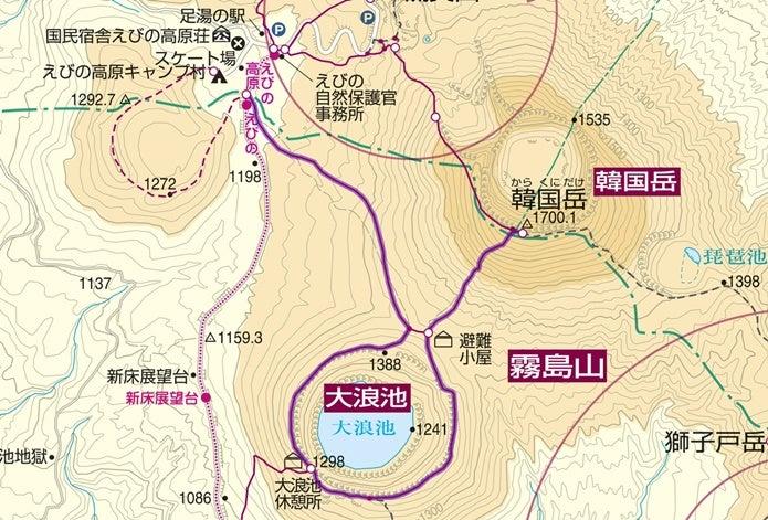 韓国岳コース図3